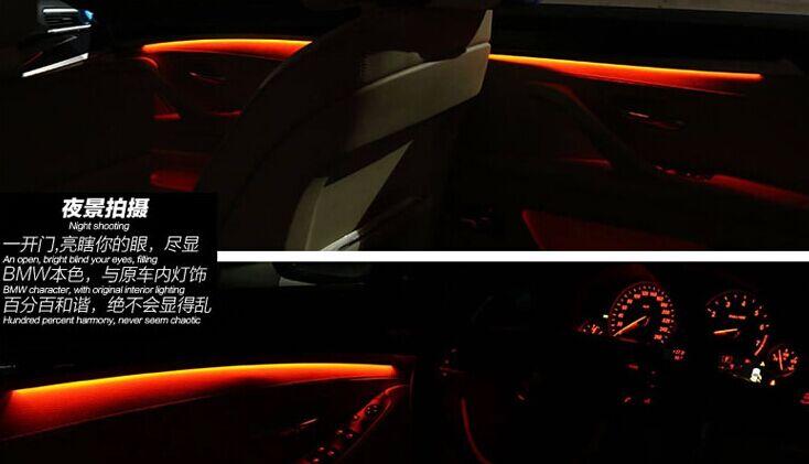 宝马5系改装汽车氛围灯 夜晚更迷人!
