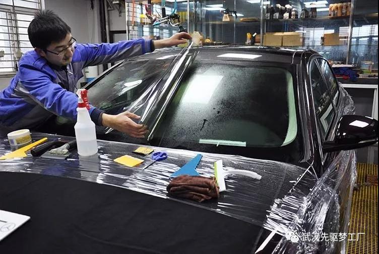 汽车贴膜 捷豹贴V-KOOL隔热膜