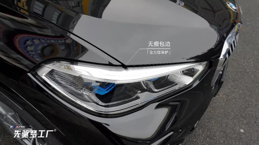 武汉汽车贴膜 19款宝马X5贴威固V10隐形车衣
