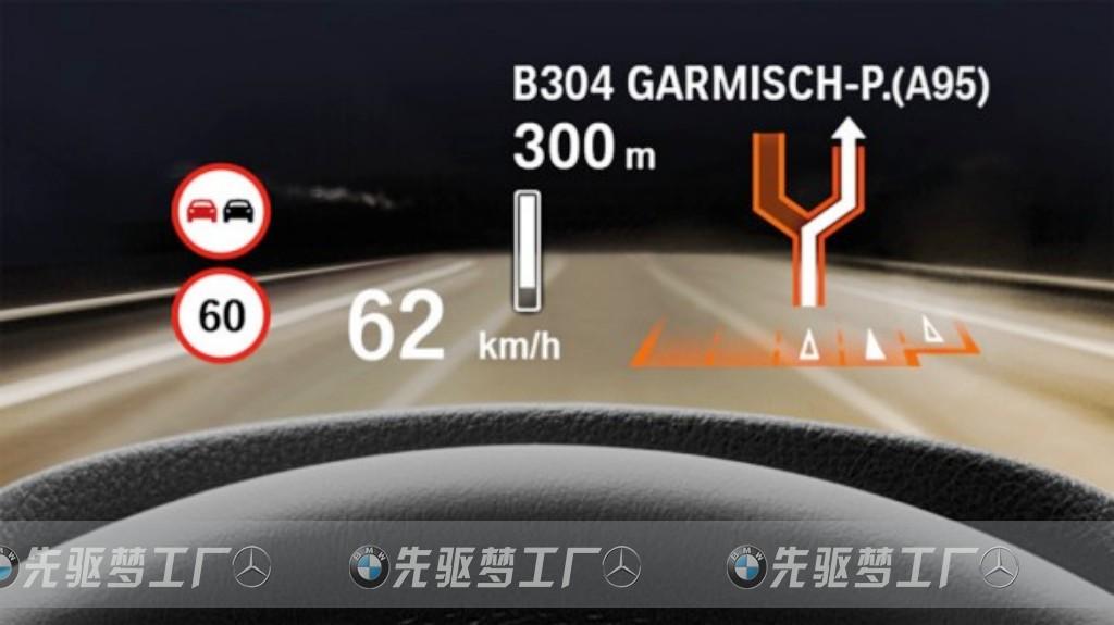 武汉宝马5系HUD抬头显示系统