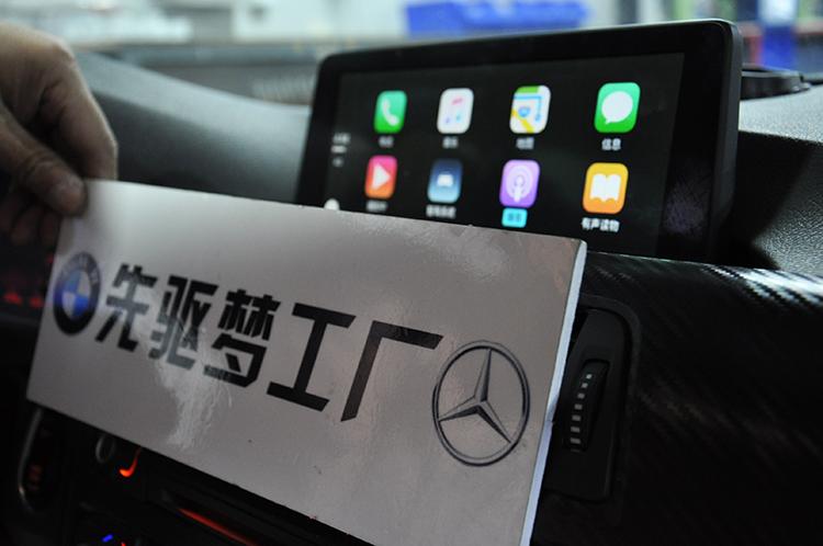 武汉宝马改装 宝马3GT装CarPlay