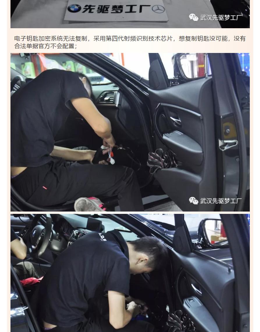 武汉先驱梦工厂_03.jpg