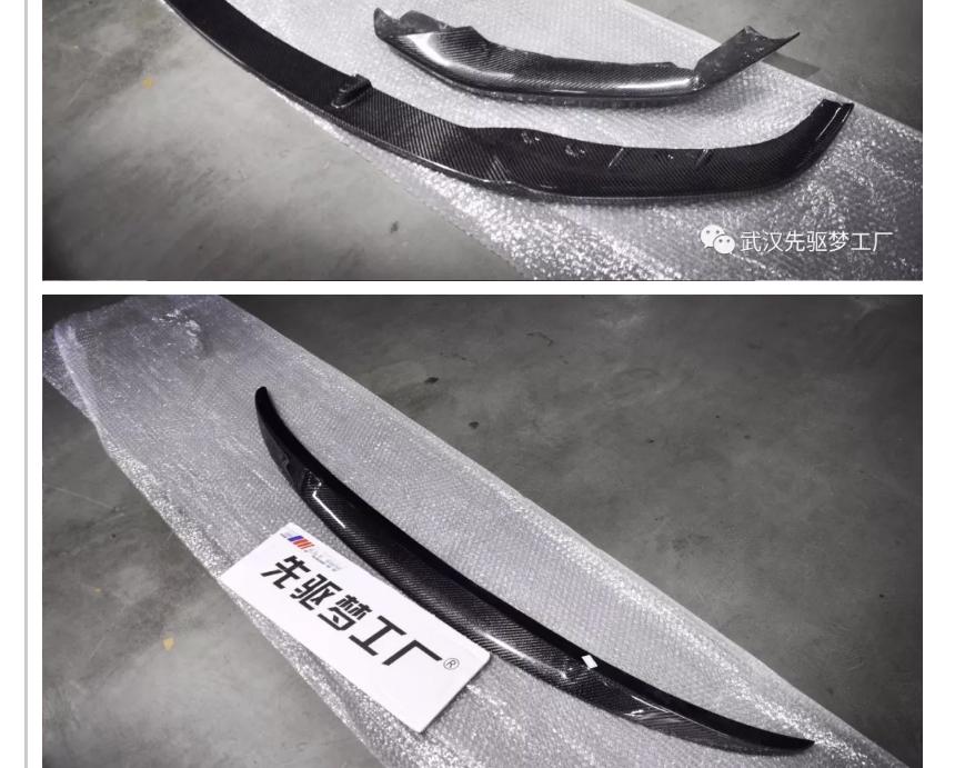 武汉先驱梦工厂_14.jpg