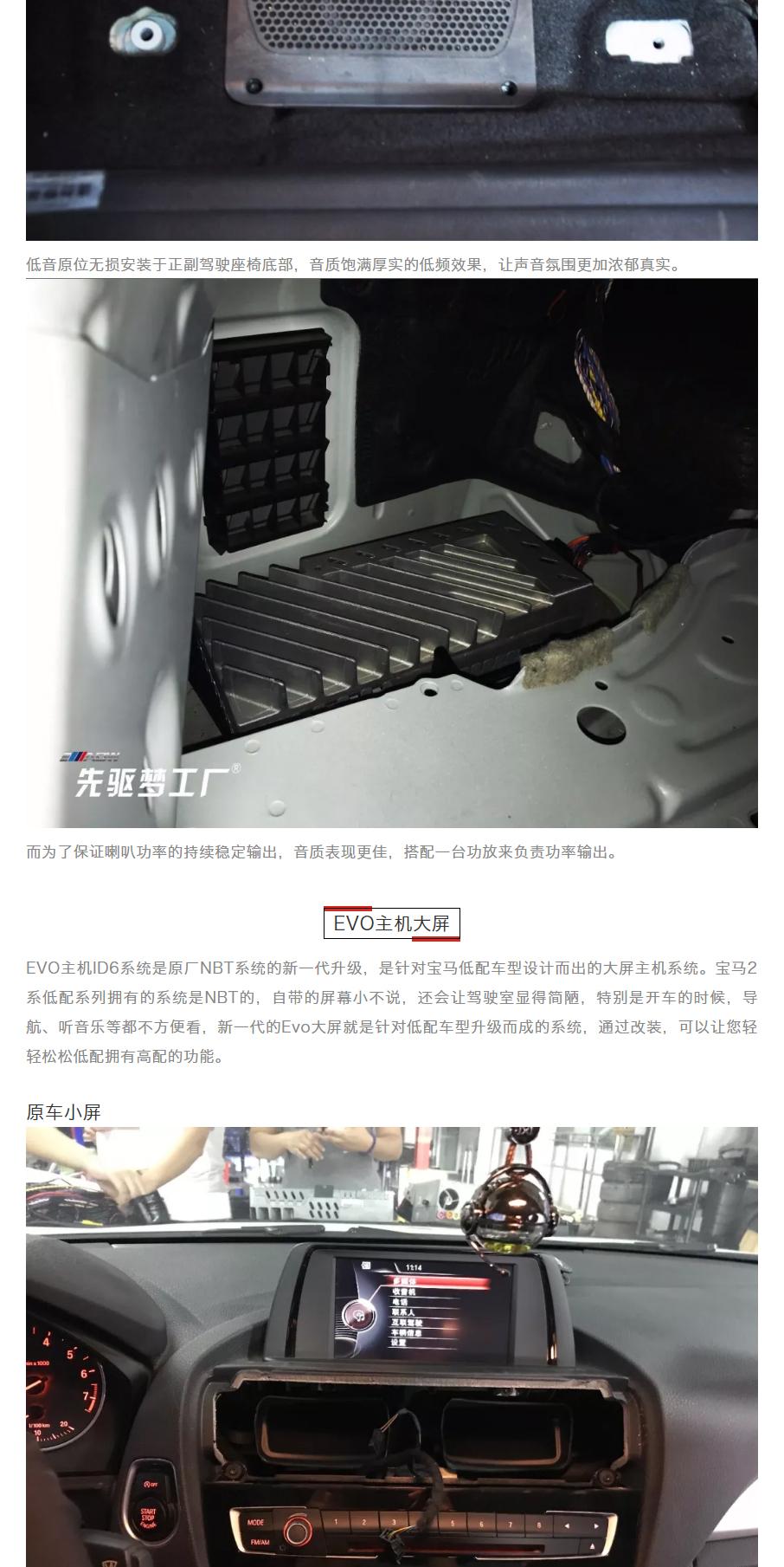 武汉先驱梦工厂_04.jpg