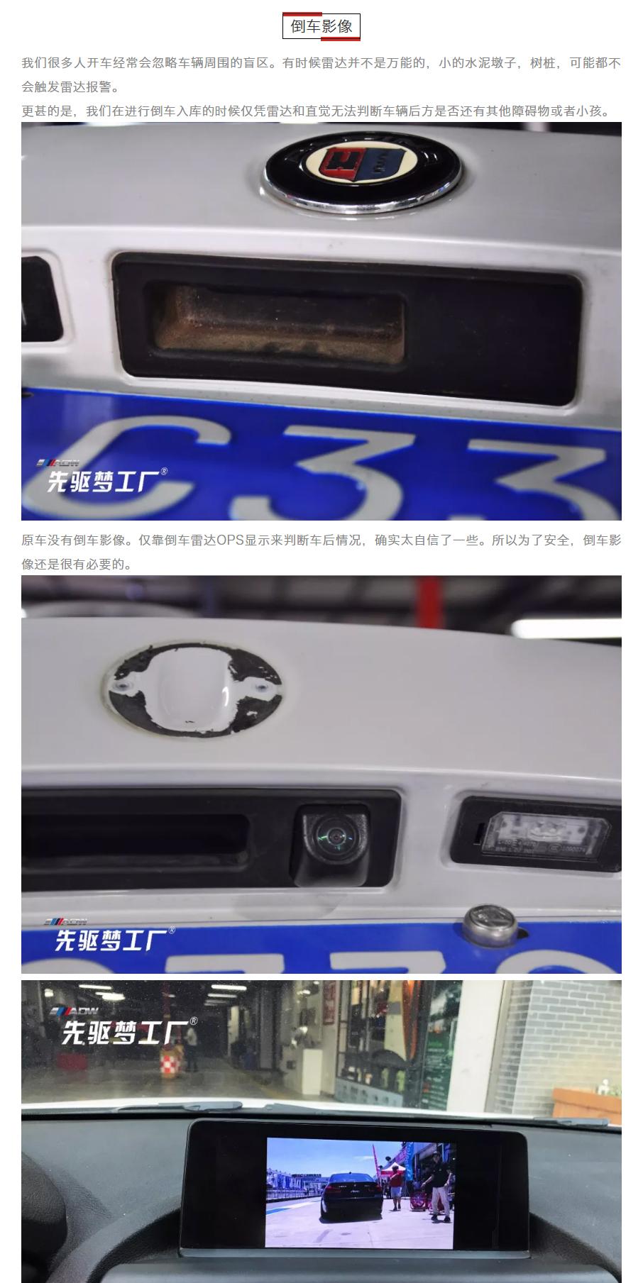 武汉先驱梦工厂_08.jpg