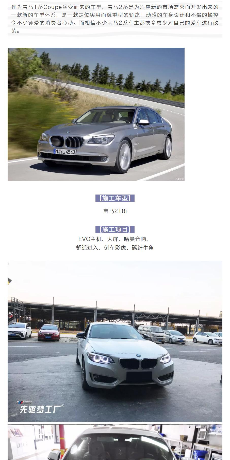 武汉先驱梦工厂_01.jpg