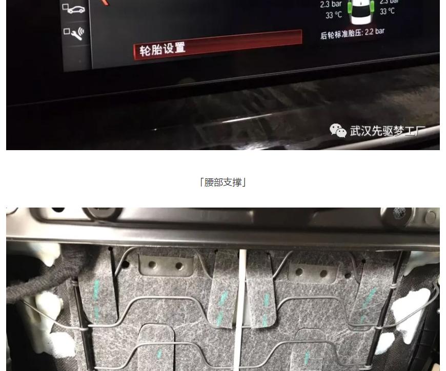武汉先驱梦工厂_15.jpg