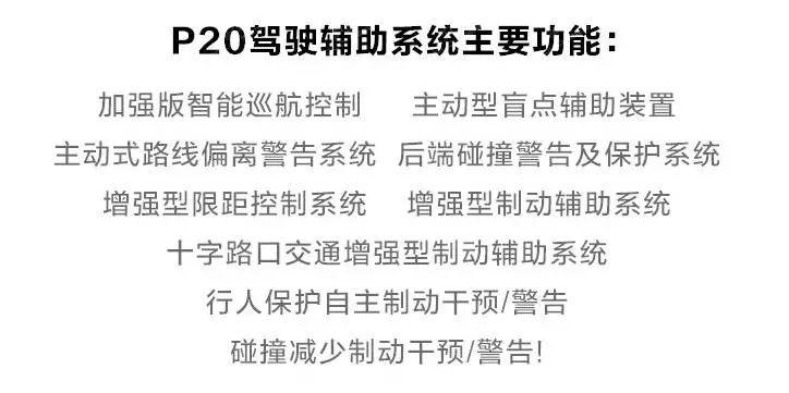 武汉宝马改装 奔驰S320 P20驾驶辅助系统