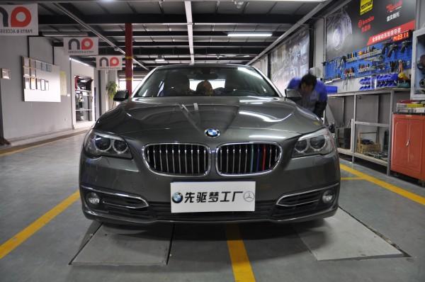 武汉宝马改装 宝马5系 行车记录仪+BO中置