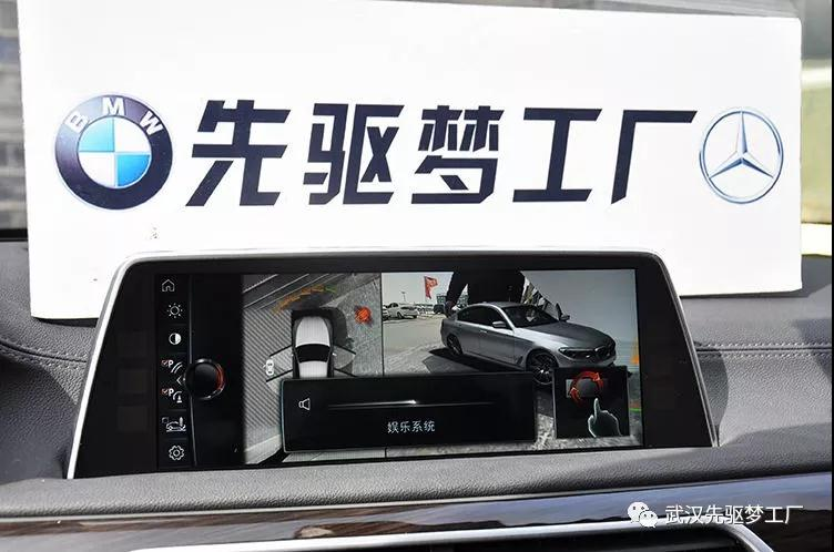 宝马改装 BMW7系 HUD抬头显示+360全景记录仪