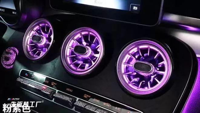 武汉奔驰改装 奔驰C升级64色氛围灯 涡轮发光口 中音发光盖板