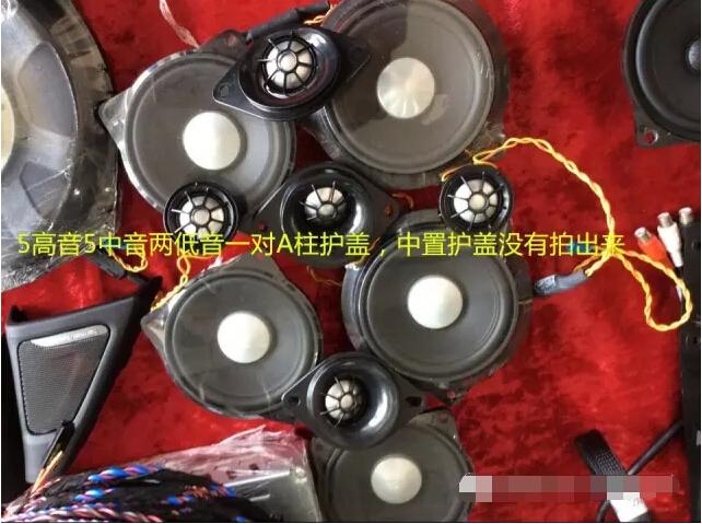 武汉宝马改装5系改装哈曼L7套装,12个喇叭和一台L7功放。效果让人陶醉