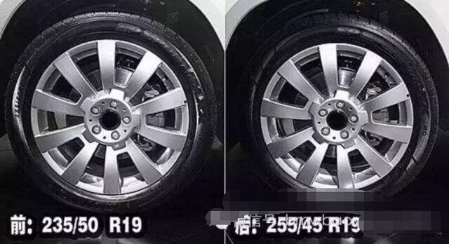 简单说说车主前后轮胎宽度不一样的看法