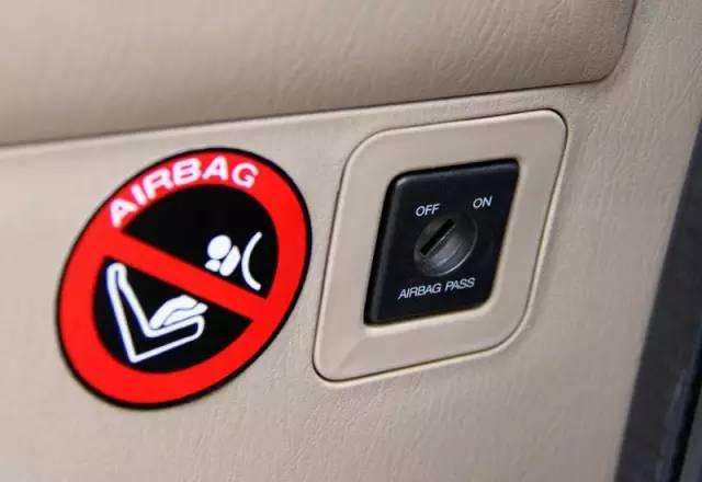 车上这些小功能可以救命!你知道吗?