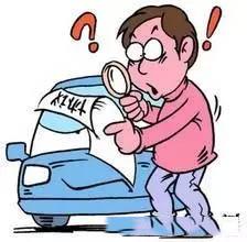 关于车主的几个故障提问与回复