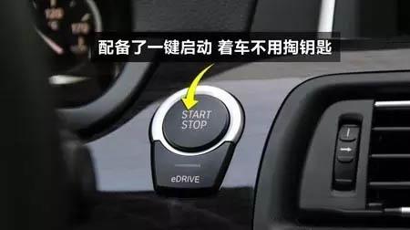 宝马行驶中误按熄火键会怎样?对发动机、变速箱有伤害吗?