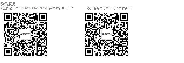 QQ截图20170725172539.jpg